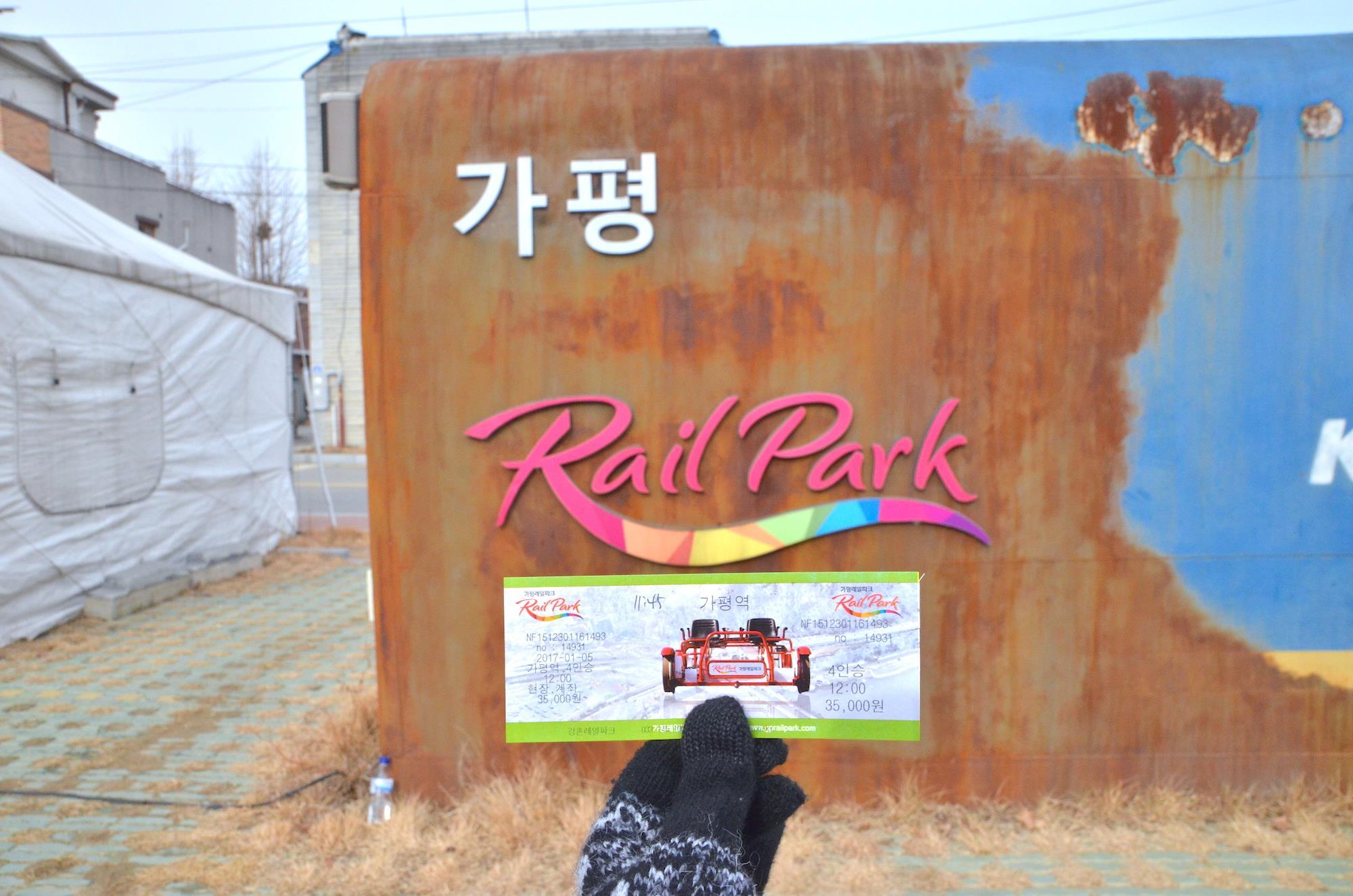 gapyeong rail bike