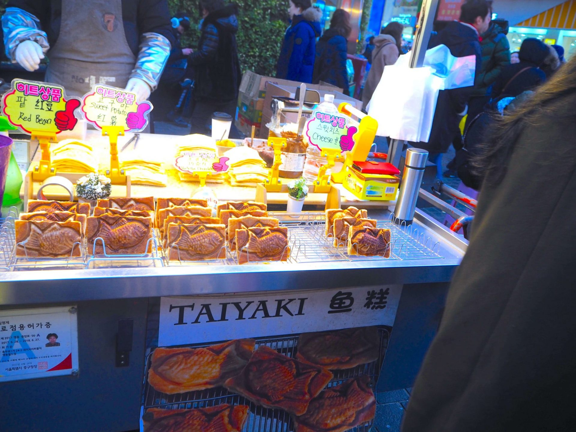 taiyaki-korean-street-food