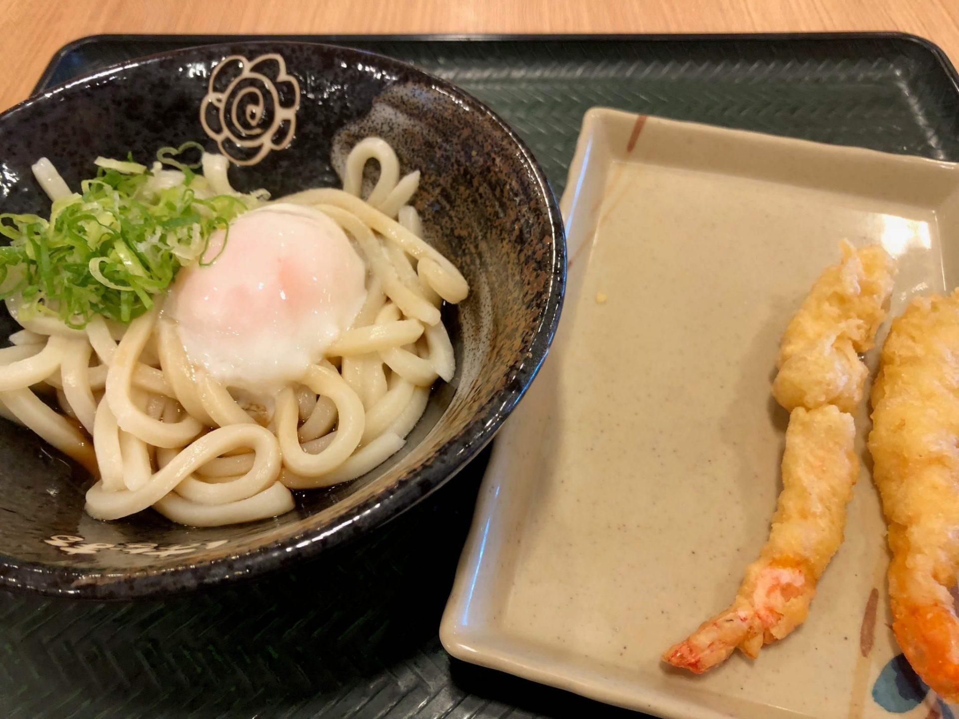 shin chitose udon