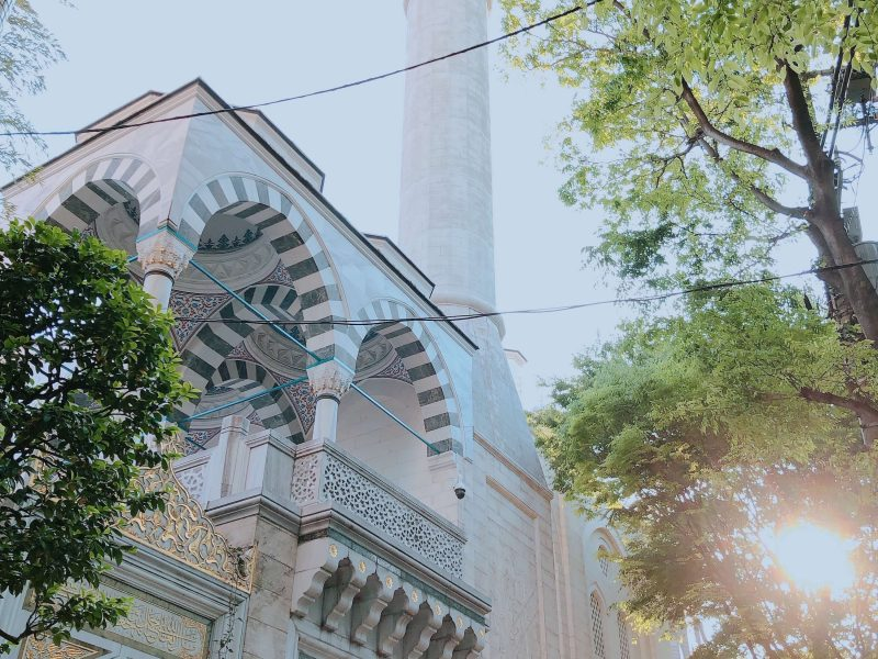 My Ramadan Experience In Japan Plus Fasting Tips For Newbies; Mosque Camii Tokyo