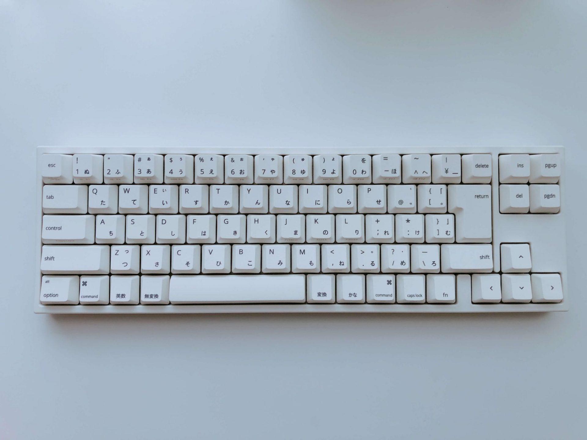 Varmilo VA73M Mac JIS Keyboard