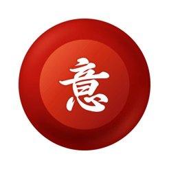 Imiwa app - Japanese language dictionary