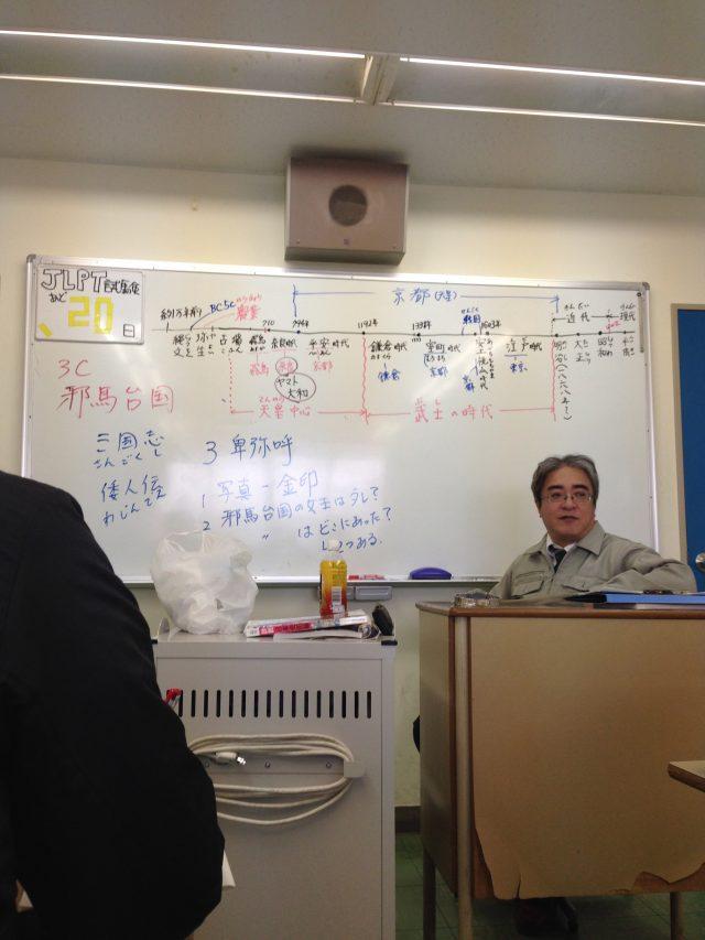 My History teacher