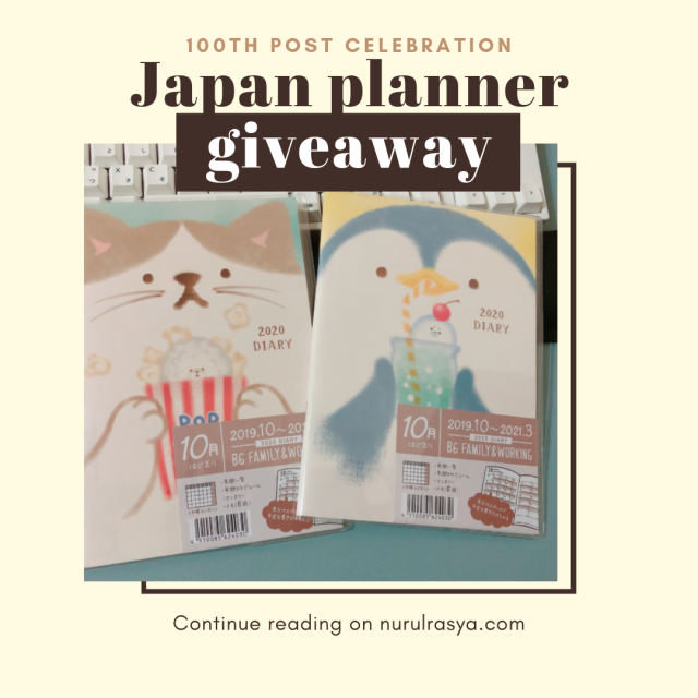Giveaway | 100th Post Celebration Ft. Japan Planner Giveaway!