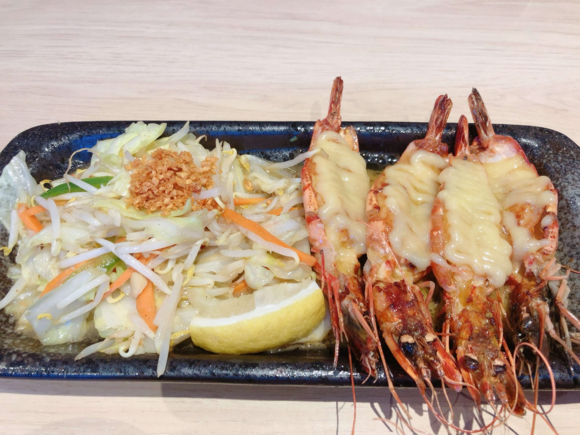 Prawn Cheese Set With Miso Soup