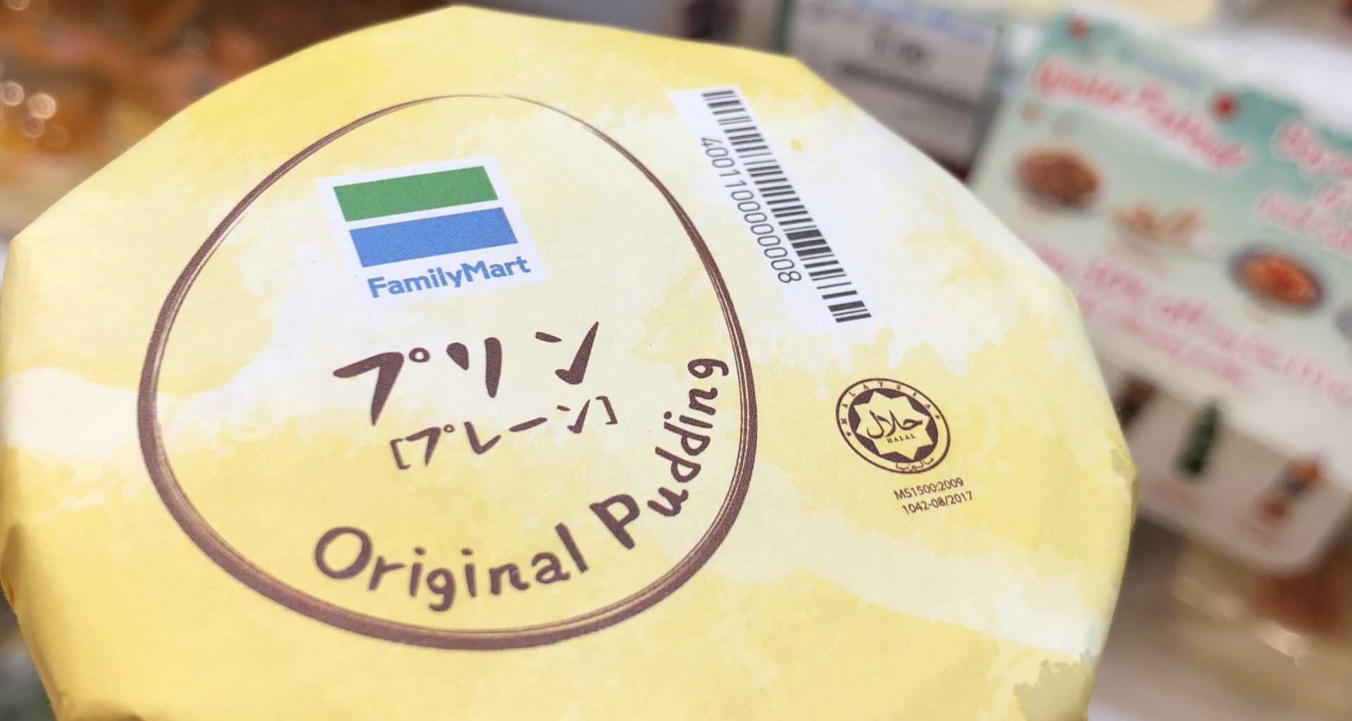 Family Mart Halal Pudding