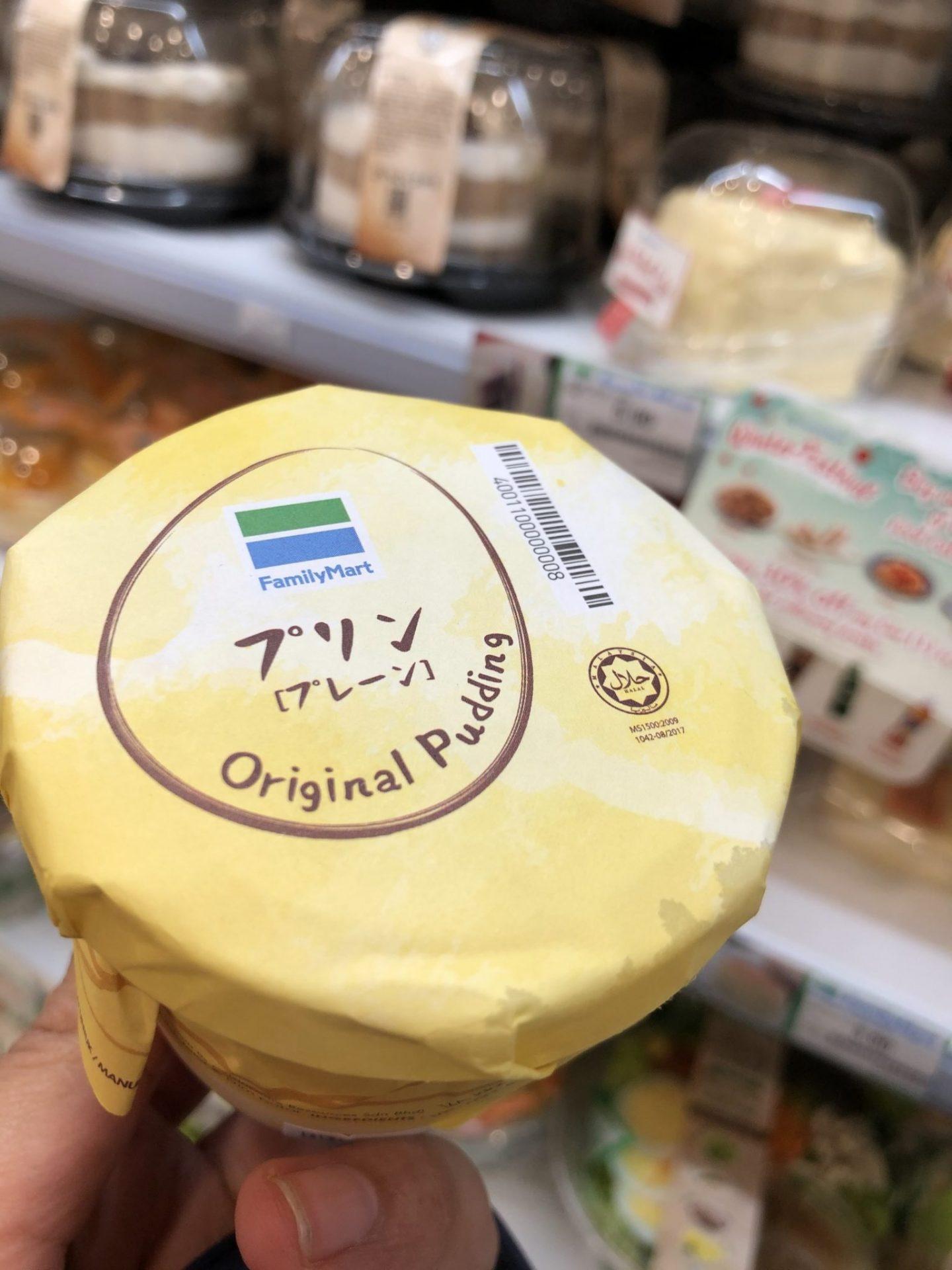 Family Mart Halal Pudding