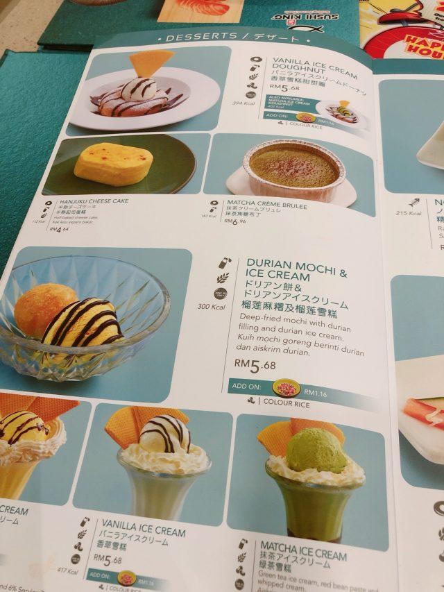 Sushi King Dessert Menu