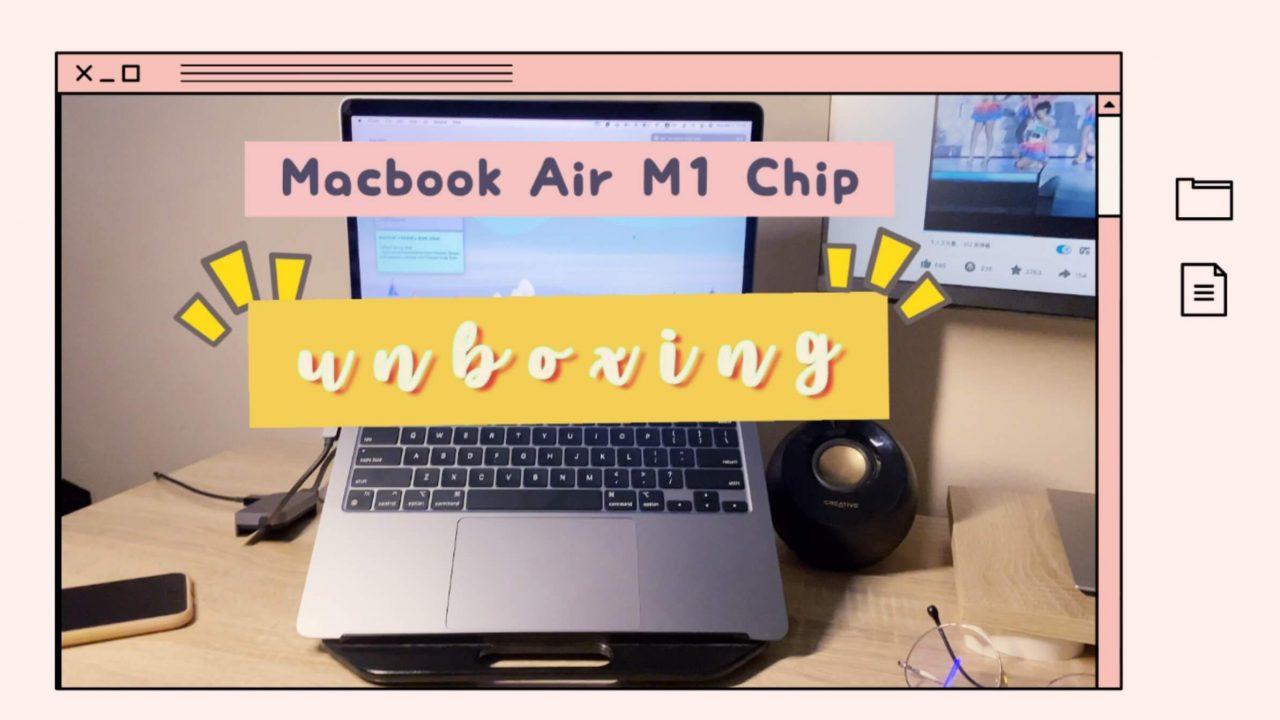 Macbook Air M1 Chip Unboxing